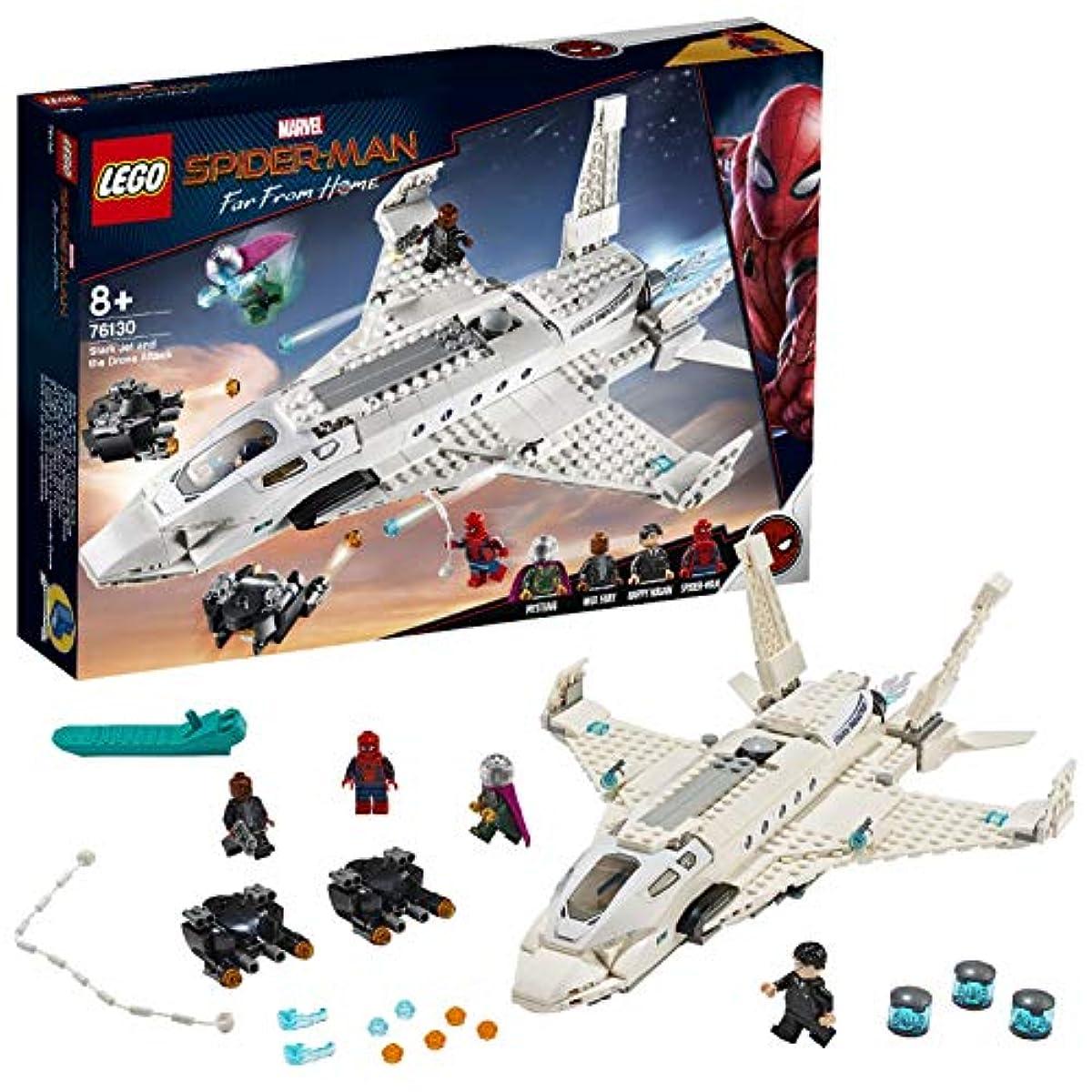[해외] 레고(LEGO) 슈퍼히어로즈 파프롬홈 스타크제트와 드론 공격 76130