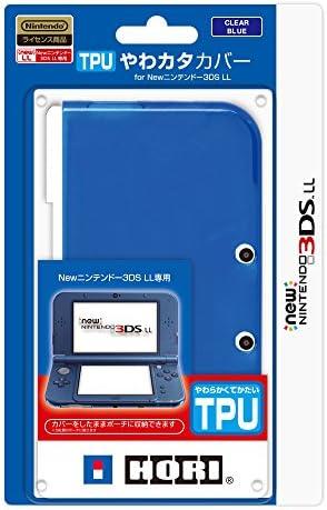 TPUやわカタカバー for Newニンテンドー3DS LL クリアブルー