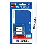 TPU Soft-hard Cover for Newnintendo3dsll Clearblue
