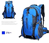 Travel Laptop Backpack, IVSO Slim Anti Theft Computer Bag, Lightweight Packable Durable Outdoor Travel Hiking Backpack Daypack for Men and Women (Blue) Review