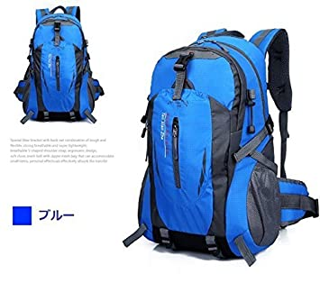 ca822c87bda2e1 KuGi Outdoor Travel Waterproof Sports Backpack For Men and Women ,  Functional and Stylish Great Bag