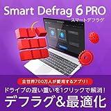 【無料版】 Smart Defrag 6 Free 【HDDデフラグ/SSDトリミング/パソコン最適化/ゲーム環境最適化/ブートタイムデフラグ/自動デフラグ】|ダウンロード版