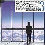 Blackfield - Welcome To My Dna [Japan LTD Mini LP CD] IECP-10269