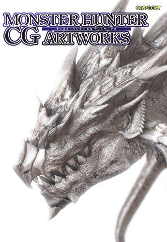 Image of Monster Hunter CG Artworks