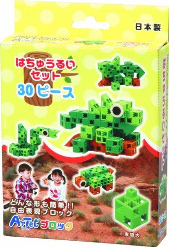 artec-atekku-block-reptiles-set-japan-import