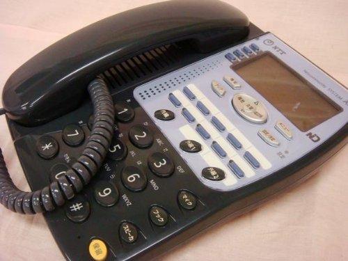 AX-BTEL(1)(K) B00ALLK2M4 NTT AX 標準電話機 標準電話機 [オフィス用品] ビジネスフォン [オフィス用品] [オフィス用品] [オフィス用品] AX B00ALLK2M4, IL CIELO:27f3a1f6 --- jphupkens.be
