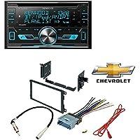 Kenwood Excelon DPX593BT CD receiver Bluetooth Sirius XM Car Radio Stereo CD Player Dash Install Mounting Trim Panel Kit Harness Antenna