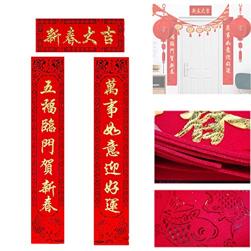 Felt Paper Cut Couplets Spring Festival Couplets Set Chinese New Year Decorations Non-wovenFabric