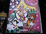 img - for Neiman Marcus Christmas Book 1995 book / textbook / text book