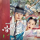 My Sassy Girl OST 2017 Korea SBS Drama O.S.T CD+POSTER+Photobook+Tracking Number