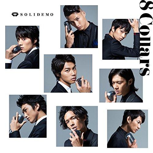 SOLIDEMO / SOLIDEMO 1st ALBUM