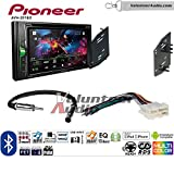 Volunteer Audio Pioneer AVH-201EX Double Din Radio Install Kit with CD Player Bluetooth USB/AUX Fits 1990-1996 Chevrolet Corvette