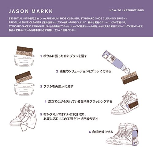 Jason Markk Premium Shoe Cleaner Brush and Solution