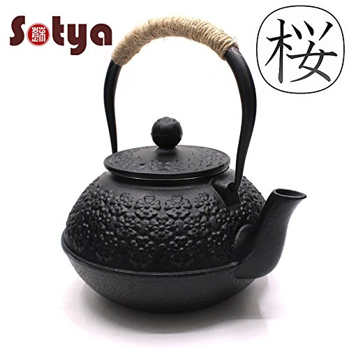 Sotya Japanese tetsubin Cast Iron Teapot Cherry Blossoms Kettle Stainless Steel Infuser 1.2L/40oz Black