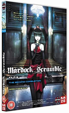 Mardock Scramble: The Second Combustion DVD by Megumi ...