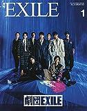 月刊EXILE (エグザイル) VOL.130 2019年 1月号 [雑誌]