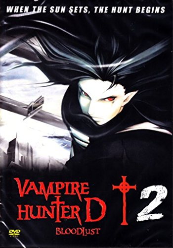 vampire hunter d dvd - 5