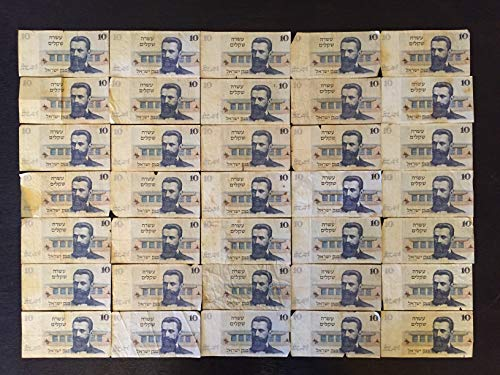 Lot of 35 Israeli Collectible Banknotes - 10 Old Shekel 1978, Rare Paper Money Sheqel, Poor Condition ()