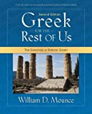 Greek for the Rest of Us: The Essentials of Biblical Greek, William D. Mounce, 0310277108