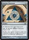 Magic: the Gathering - Azorius Cluestone - Dragon's Maze