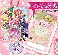 【カードケースA集合】キラッとプリ☆チャン カードケース&チャームネックレスの商品画像