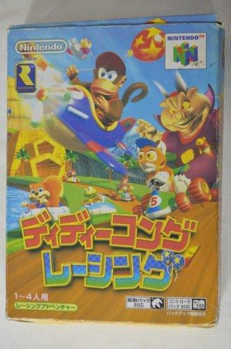Diddy Kong Racing, Nintendo 64 Japanese Import (Best N64 Racing Games)