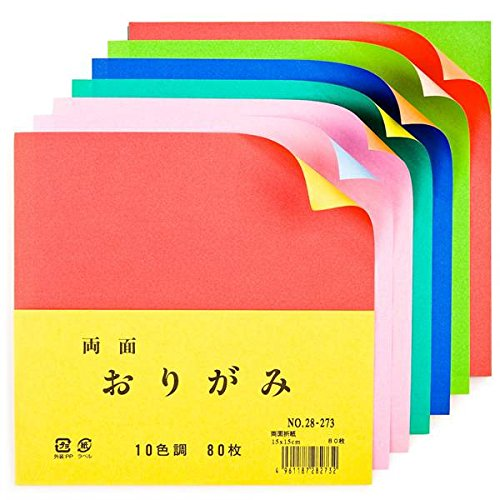 Japanese Origami Paper - 80 Double Sided Plain Coloured - 15cm - Origami 80