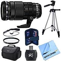 Olympus M.Zuiko Digital ED 40-150mm F/2.8 Pro Lens Bundle includes 40-150mm lens, gadget bag, micro fiber cloth, memory card wallet, 57-inch tripod, lens cap keeper, card reader and 72mm UV filter