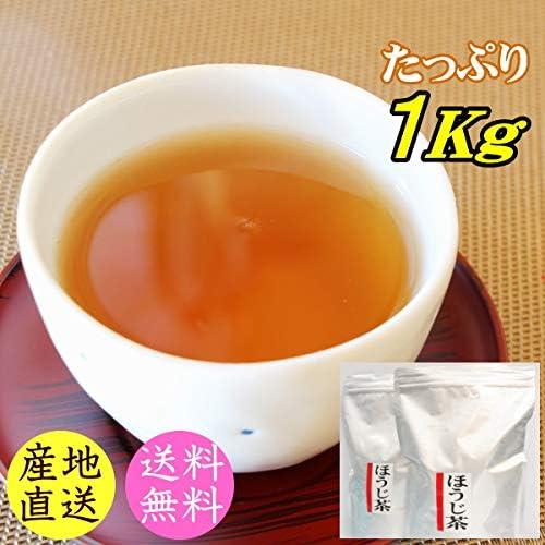ほうじ茶 菊川ほうじ茶 たっぷり1キロ(500g×2) 使いやすいチャック袋入り お茶 焙茶 1Kg 送料無料 お茶のカクト