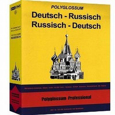frequenzwrterbuch-allgemeine-lexika-40-000-stichwrter