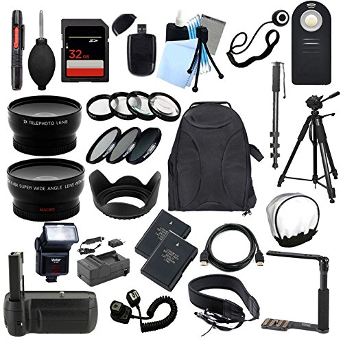 All You Need Accessory Kit for the Nikon D3200 Digital SLR Camera by Miramar