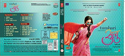 Amazon in: Buy Tumhari Sullu DVD, Blu-ray Online at Best