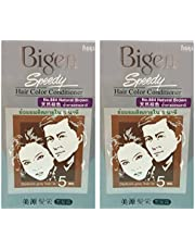 2 BOXES of BIGEN SPEEDY Natural Brown No.884 Hair Color Conditioner. Darkens grey hair in 5 min by Fleurz