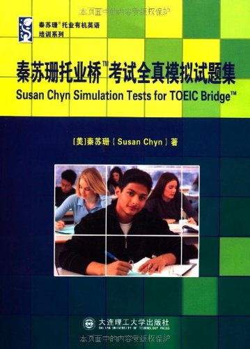 (Vocational) Chyn TOEIC Bridge test all true simulation test set(Chinese Edition)