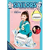 SAILORS SPECIAL COLLECTION BOOK