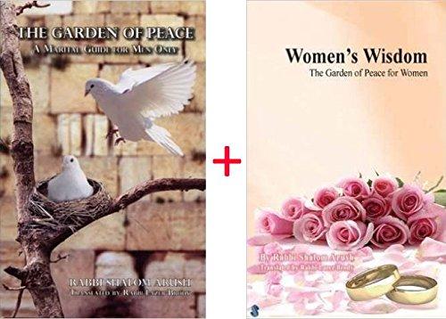 Garden of Peace Bundle, Includes Women's Wisdom (The Garden Of Peace By Rabbi Shalom Arush)