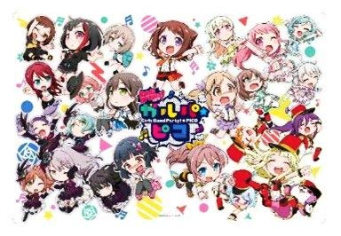 Bang Dream! Girs Band Party Pico Card Game Character Rubber Play Mat Collection Vol.181 Anime Art