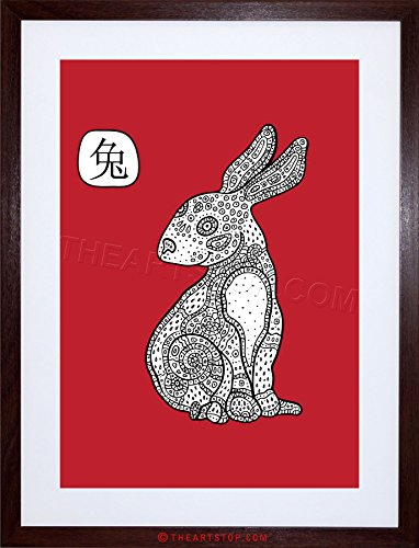 The Art Stop Painting Chinese Zodiac Sign Mosaic Cool Rabbit Framed Print -