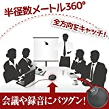 Sound Tech CM-1000USB Table Top Conference Meeting