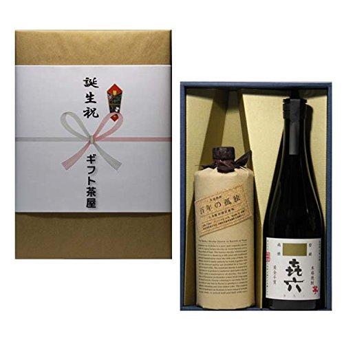 誕生祝 熨斗 百年の孤独 きろく 720ml 焼酎 2本セット 人気 飲み比べ B075RXG2JC