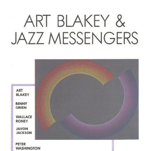 Art Blakey & Jazz Messengers: Live at the San Marco Cafe, Miami 1986