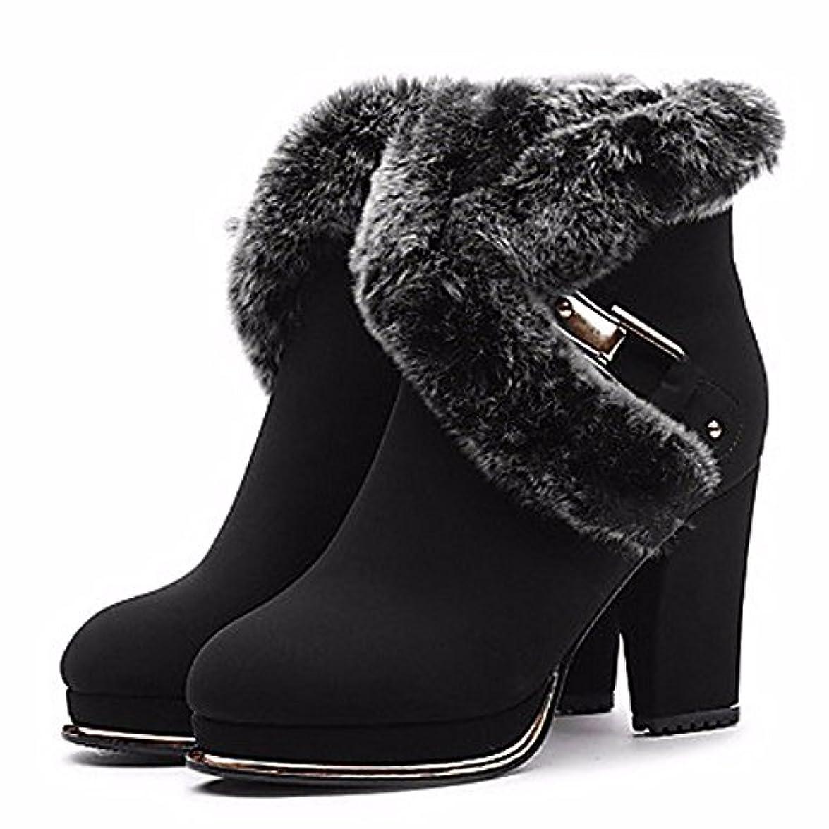Zhudj Scarpe Donna Inverno Sintetico Snow Boots Fashion Stivali Bootie Babbucce stivaletti Per Party amp; Abito Da Sera Vino Nero