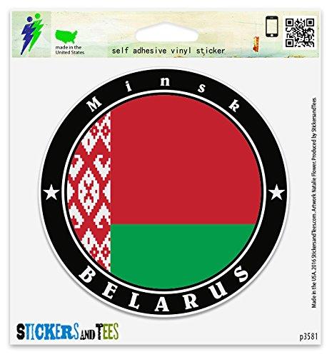 Review Belarus Minsk Vinyl Car Bumper Window Sticker 4″ x 4″