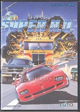 Amazon Com Super H Q Md Mega Drive Video Games This is a new song from shontelle called no gravity, enjoy! amazon com super h q md mega drive
