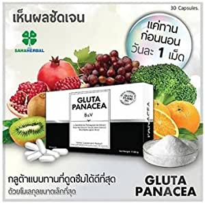 Amazon 12 Boxes X Gluta Panacea B Amp V L Glutathione