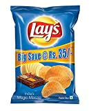 Lays Potato Chips - India's Magic Masala, 95g Pouch