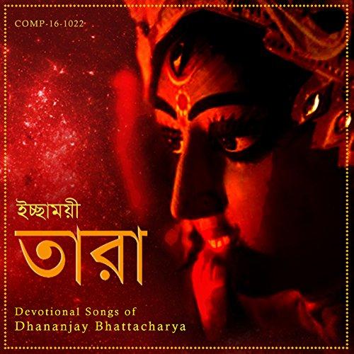 Dilwale Dhananjay Bhattacherjee mp3 download