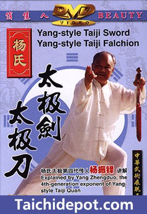 Tai Chi Instruction DVD: Yang Family Tai Chi Sword and Broadsword (Saber) DVD - By Master Yang Zhenduo