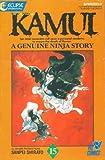 Legend of Kamui, The, Edition# 15