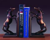 Horse Bookends Review and Comparison